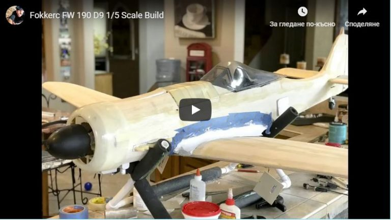 FokkeRC - Composite and Wooden Scale Airplane Kits