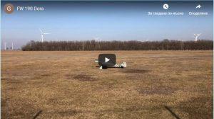 FW-190 D9  1/4 video